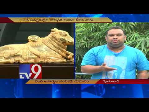 No bias in Nandi Awards presentation || Tammareddy - TV9 Today