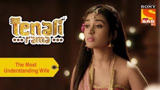 Your Favorite Character | Sharda Is The Most Understanding Wife | Tenali Rama