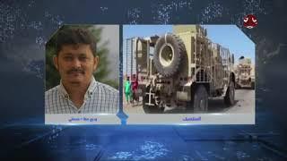 قوات الجيش تسيطر على الخط الرابط بين مديرية حيس في الحديدة وتعز   مع الصحفي  وديع عطا