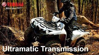 Yamaha Real World Tech - Ultramatic