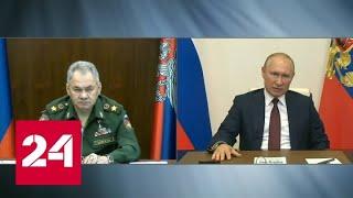Путин назвал даты проведения Парада Победы и шествия Бессмертного полка - Россия 24
