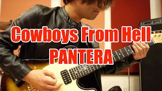 Cowboys From Hell - PANTERA (Guitar Solo Cover)