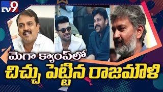 Jr.NTR | Ram Charan | Chiranjeevi | Prabhas | Rashmika | DSP : Tollywood Entertainment - TV9