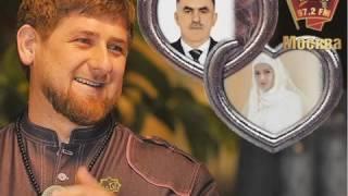 Чеченская свадьба: брак Нажуда Гучигова с первой