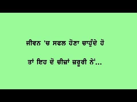 Life Changing Motivational Video in Punjabi   Best Inspirational Videos for Success   Gagan Masoun