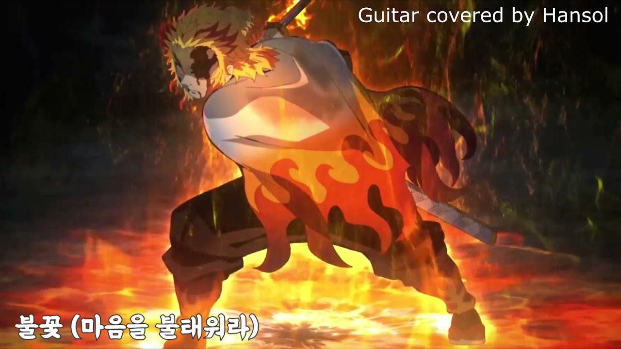 귀멸의칼날OST 기타연주 트랙 다모아놨다!! l Demon Slayer OST Guitar cover Sound Tracks  #Demonslayer