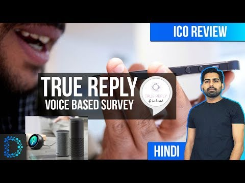 ICO Review - True Reply ICO (TRUE Coin) - Earn From Your Opinion [ Hindi / Urdu ]