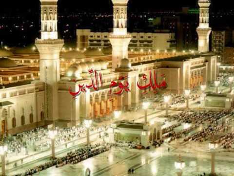 Shiekh Muammar Za - Surah ' AL- FATIHAH '