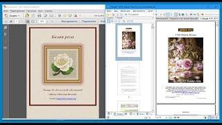 Работа с файлами формата PDF