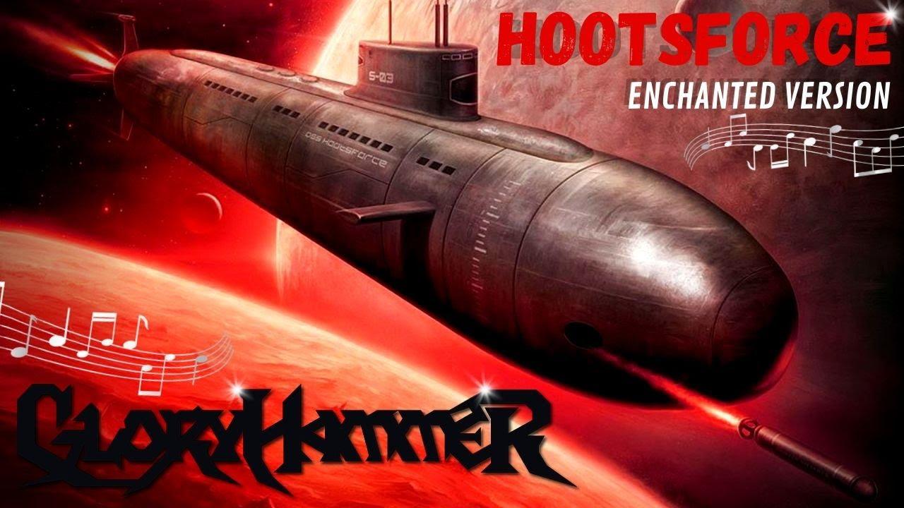 Hootsforce ⚜ Enchanted Version | Lyrics | Gloryhammer | Delta