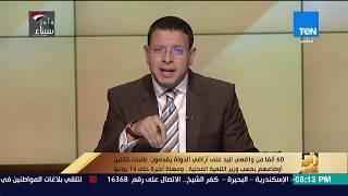 رأي عام - جولة إخبارية فى أخبار مصر و العالم -  فقرة كاملة