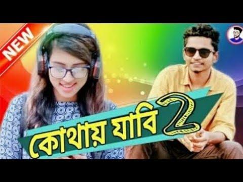 কোথায়-যাবি-2.kothay-jabi-2-samz-vai-.-samzvaiofficialsong-.-samrat-vai-video-song.
