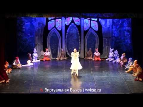 "Балет ""Белоснежка"" Нижегородского театра оперы и балета   Ballet ""Snow White"""