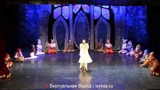Балет 'Белоснежка' Нижегородского театра оперы и балета | Ballet 'Snow White'