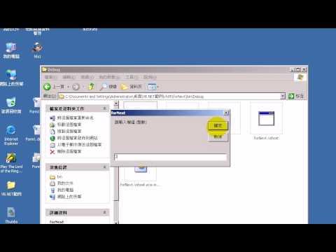 VB.NET2008程式設計 第 6 次上課 @ 吳老師教學部落格(痞客邦分站) :: 痞客邦