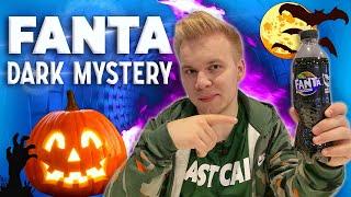 Fanta Dark Mystery - Новая Фанта, без вкуса?