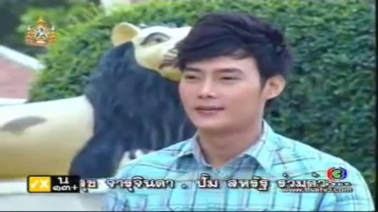 Song Phoo Ying Yai: Tah & Sara 2