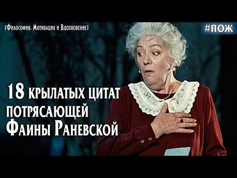 30 лучших цитат русского сатирика Салтыкова-Щедрина