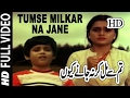 Tumse Milkar Na Jaane Kyun Or Bhe Kuch Yaad Ata Hai Full Video Song HD 1080p mp3