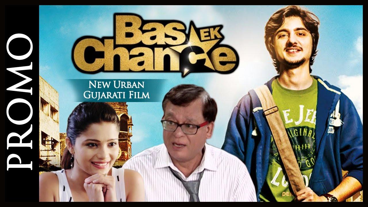 chhello divas movie download 360p