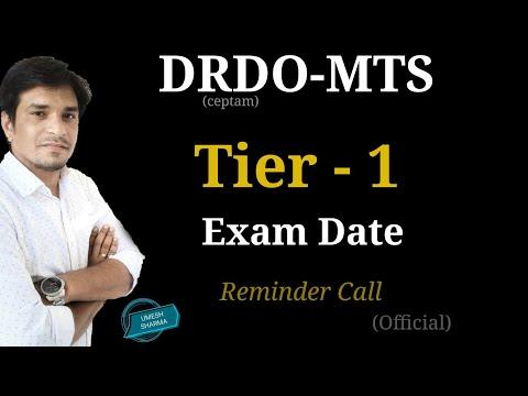 DRDO-MTS    Exam Date Reminder Call    Exam News
