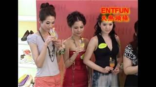 20100512苟芸慧、岑潔儀、謝婷婷、林莉《Joy & Peace活動》_s.mp4 Thumbnail