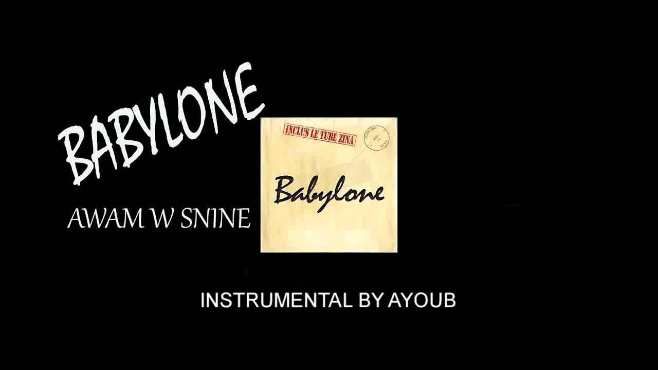 BABYLONE KAHLETE LAAYOUNE MP3 GRATUITEMENT