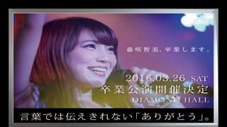詳細はこちら →http://takahashi.youtube-news.com/ 【関連動画】 ・森...