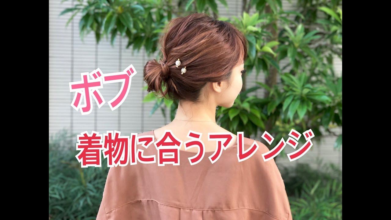 着物 自分でも出来るショートヘアアレンジ 浴衣 Naver まとめ