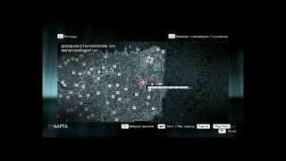 Как получить Броню Исхак паши Assassin's Creed Revelations)(, 2013-07-30T08:54:32.000Z)
