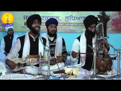 AGSS 2015 - Raag Bairari : Bhai Sripal Singh, Bhai Mahavir Singh