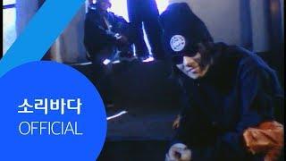 [M/V] 서태지와 아이들 (Seo Taiji and Boys) - COME BACK HOME