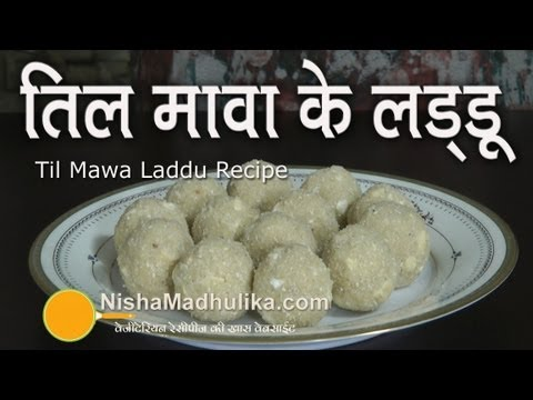 Til Mawa Laddu Recipe Video - Sesame Seeds Mawa Ladoo Recipe