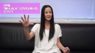 桂ヒナギク starring 伊藤静 - 春ULALA LOVEよ来い!!!