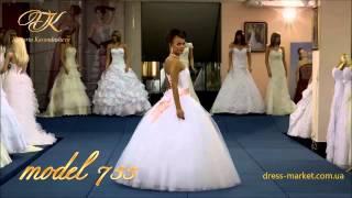 Бальное свадебное платье №755