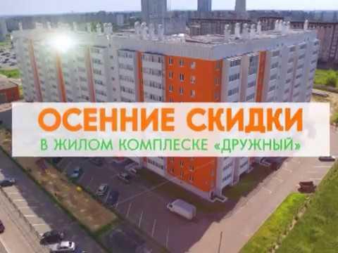 Квартиры на юге Подмоск -