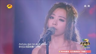 Jane Zhang - All of Me (HunanTV - I am a Singer)(湖南衛視-我是歌手)