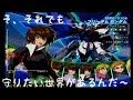 機動戦士ガンダムSEED 連合vsZAFT【PS2】 フリーダム