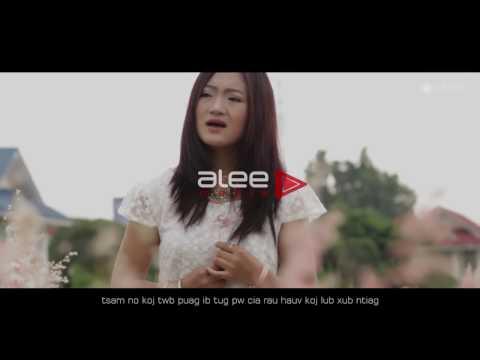 Hmong New Song 2016 - Suab Cua Lauj - Txij Li Hnub Koj Ncaim Mus
