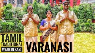 Tour Guide of KASI | Spiritual Capital of INDIA | Tamil Travel Vlog