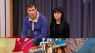 Мужское / Женское - Проблемные квартиранты. Выпуск от 15.01.2018
