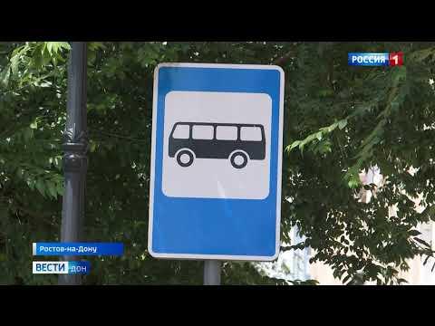 В Ростове из-за COVID-19 снова вводят ограничительные меры