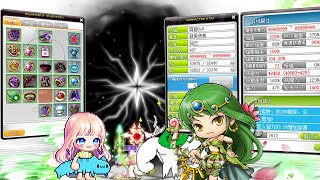 Taiwan MapleStory REBOOT WORLD'S FIRST Black Mage SOLO Equipment Showcase!!