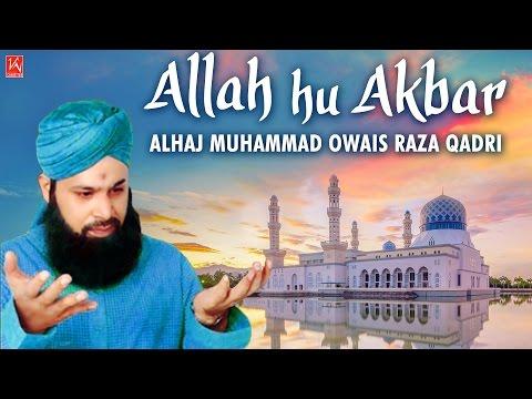 2018 New Naats - Owais Raza Qadri Full Naats - Ramzan Naats 2018 New - Noore Ramzan - Allah Hu Akbar