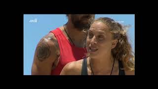 "Nomads 2: ""Αυτό είναι μπούλινγκ""! Η Μαριάννα Καμαρωτάκη στηρίζει την Αλεξανδράκη!"