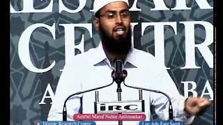 Hum Agar Sirf Acchai Ka Hukm De Aur Burai Se Na Roke To Uska Kya Anjam Hota Hai By Adv. Faiz Syed