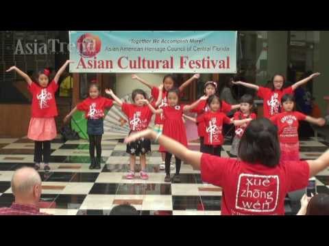 Chinese School of CAACF  - Asian Cultural Festival 2016