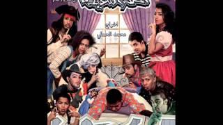 بعض مسرحيات 2012 في عيد الاضحى و الفطر