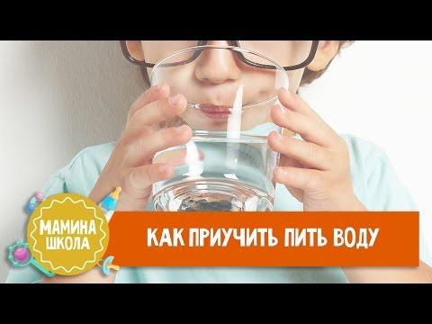 Сколько воды должен пить ребёнок и почему это важно