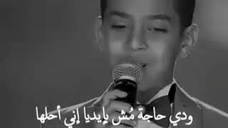 قالو الجمال في الروح عشان هي اللي باقيه حسين الجسمي